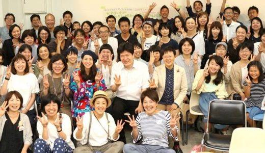 小さな起業で地域の困りごとを解決する「鶴岡ナリワイプロジェクト」