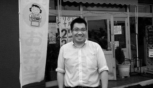 限りなく自由で楽しく働ける「おふくろさん弁当」の社長係・岸浪龍さん
