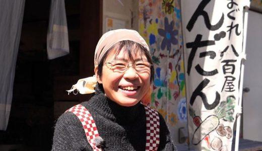 100円玉1個でおなかいっぱい食べられる「こども食堂」を運営する近藤博子さん