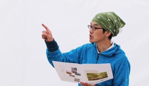 絶滅危惧種が普通種になる日を夢見て、自然保護活動をライフワークにした久保田潤一さん