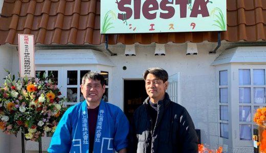 小田原で地域自給圏作りを進める小山田さんが、食と電気を地産地消する農家カフェを開業