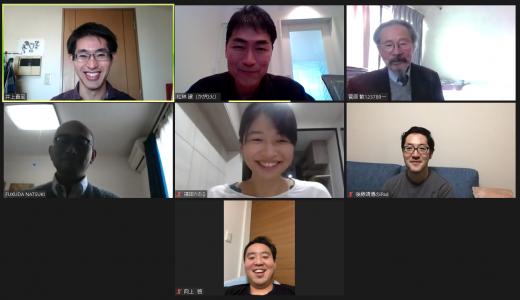 【若手官僚オンライン座談会】私たちが考える日本の課題と未来